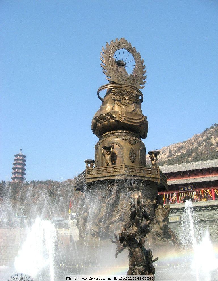赤山旅游 旅游 宗教 信仰 圣地观音 石岛 赤山 音乐喷泉 喷水观音