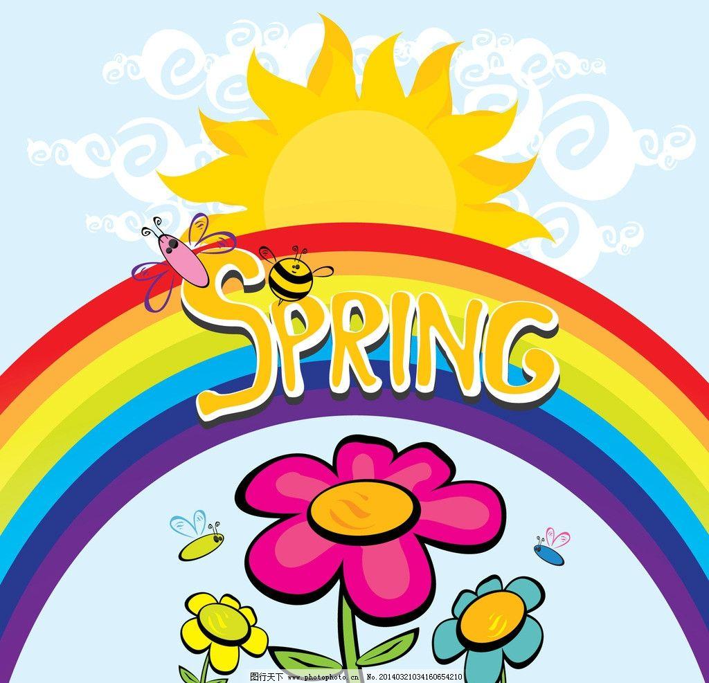 春天花卉 卡通蜜蜂 蜻蜓 彩虹 花朵 太阳 矢量 卡通 春天 spring 花卉