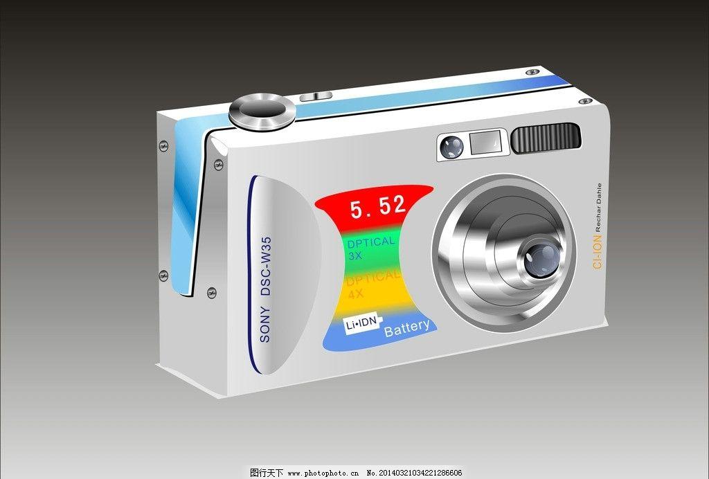数码照相机图片