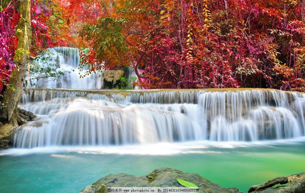瀑布 河流 山水 湖水 红叶 枫树 枫叶 风景 风光 摄影
