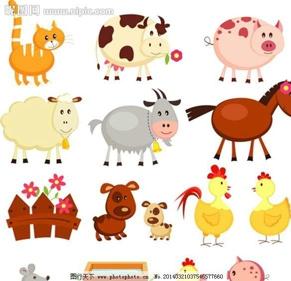 小动物 奶牛 小猪 小猫 羊马 小狗 老鼠 时尚背景 绚丽背景图片