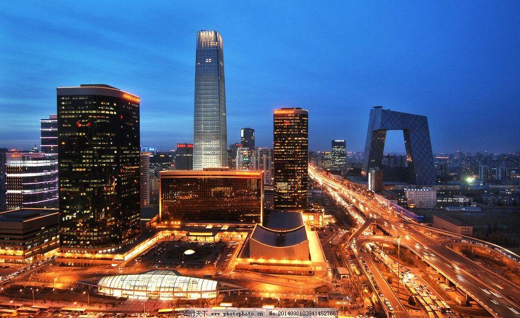 城市 繁华/北京夜景图片