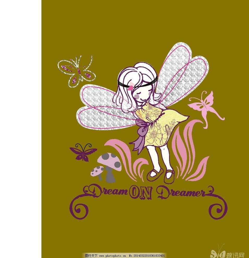 小天使 翅膀 女孩 蝴蝶 英文 动漫人物 动漫动画 设计 150dpi jpg