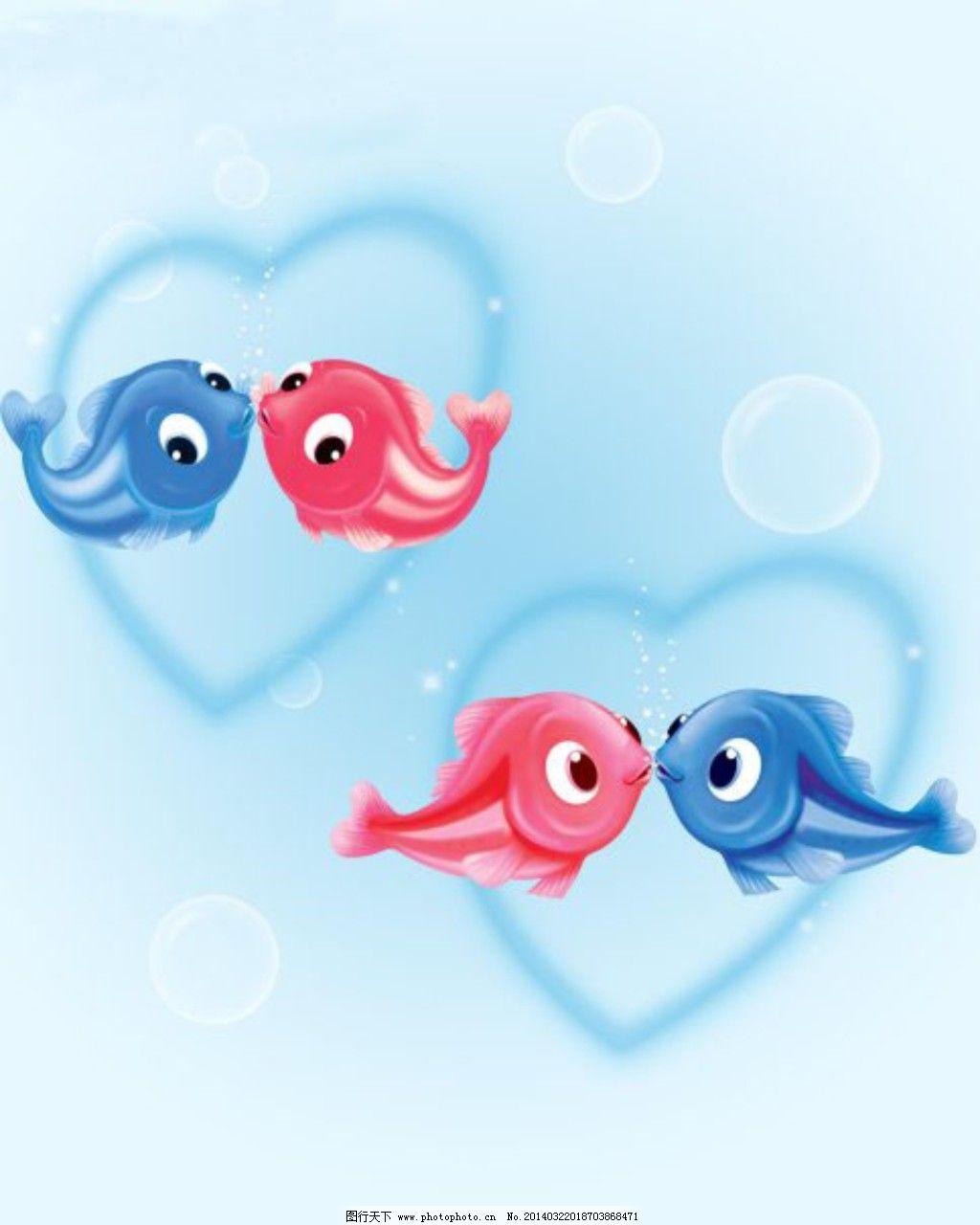 蓝色 水泡 小鱼 小鱼 蓝色 水泡 图片素材 卡通 动漫 可爱图片