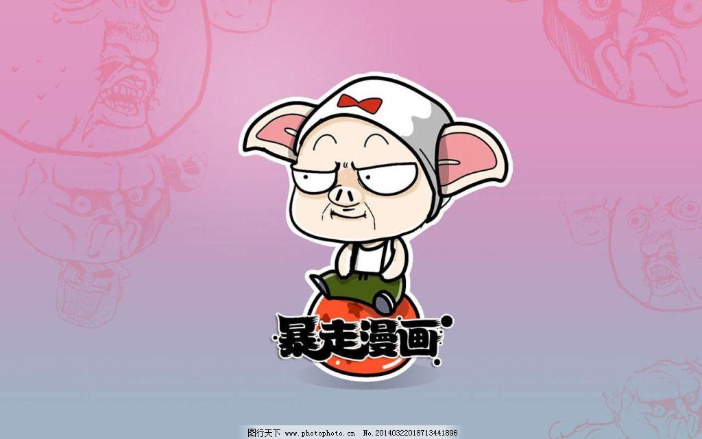 小猪背景_可爱卡通_动漫卡通