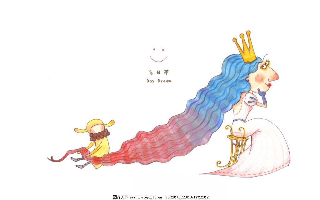 公主 清新手绘风 红蓝色渐变长发 公主 图片素材 卡通|动漫|可爱图片