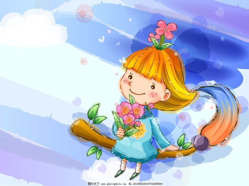 可爱卡通 小女孩 会飞的扫帚 小女孩 可爱卡通 图片素材 卡通动漫可爱