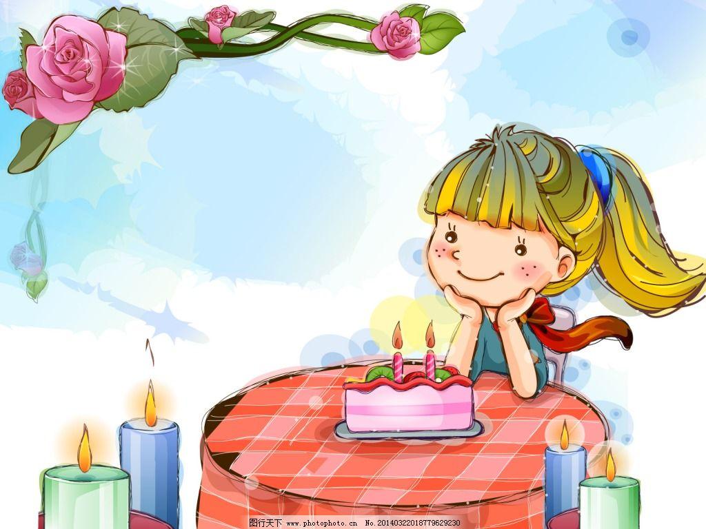 童年卡通插畫生日許願的小女孩