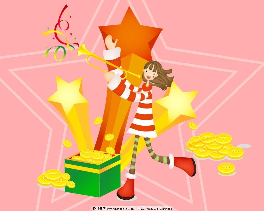 粉色 黄色 星星 星星 粉色 黄色 图片素材 卡通|动漫|可爱图片