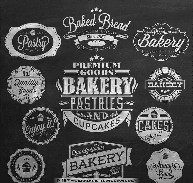 面包店 西点 蛋糕店 烘培店 cake 蛋糕店logo 餐饮logo 面包商标 面包