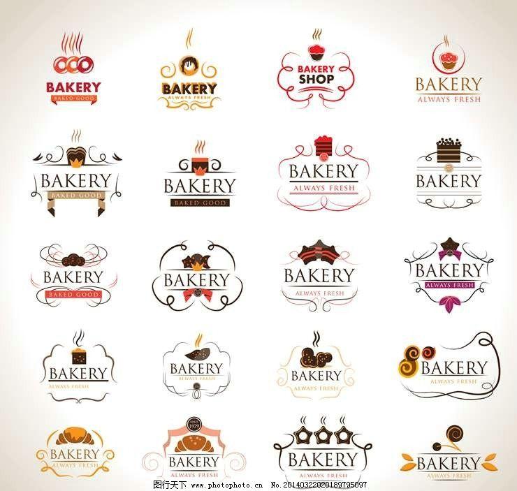 面包商标标志蛋糕标志图片