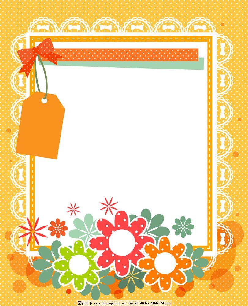 可爱信纸免费下载 便签 可爱 暖色 便签 暖色 可爱 图片素材 背景图片