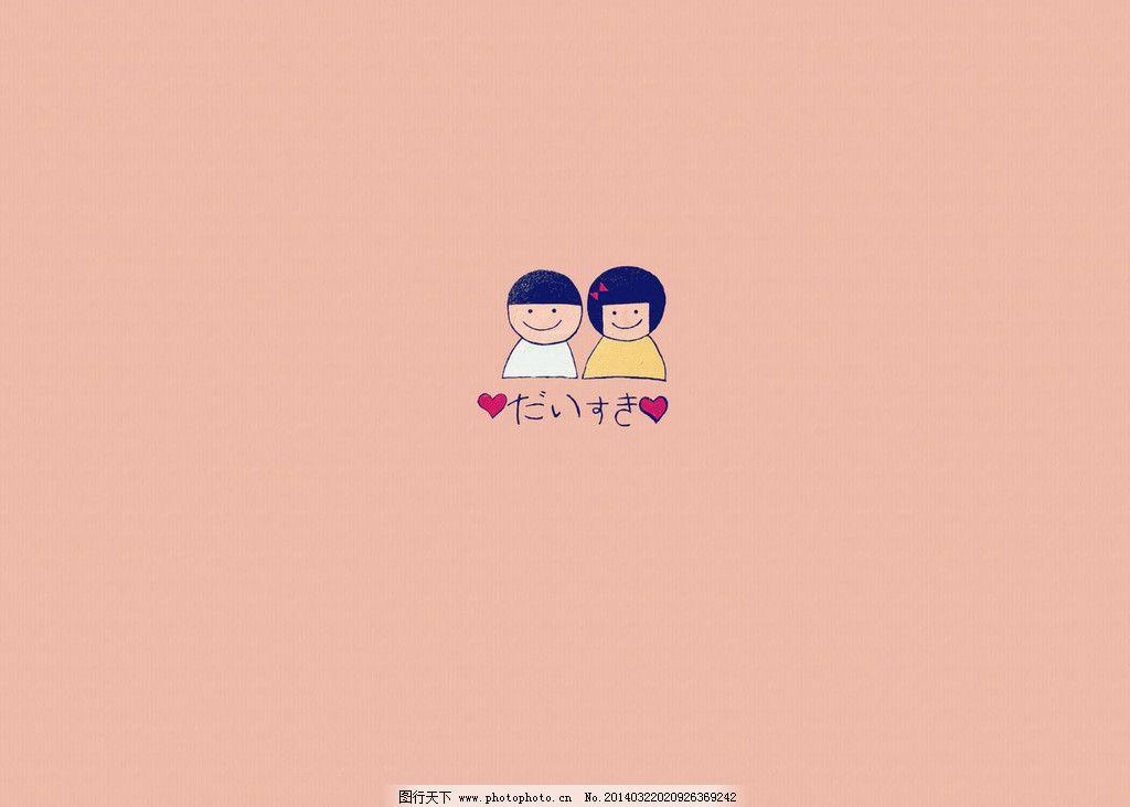粉色背景免费下载 粉色 可爱 甜美 粉色 可爱 甜美 图片素材 背景图片