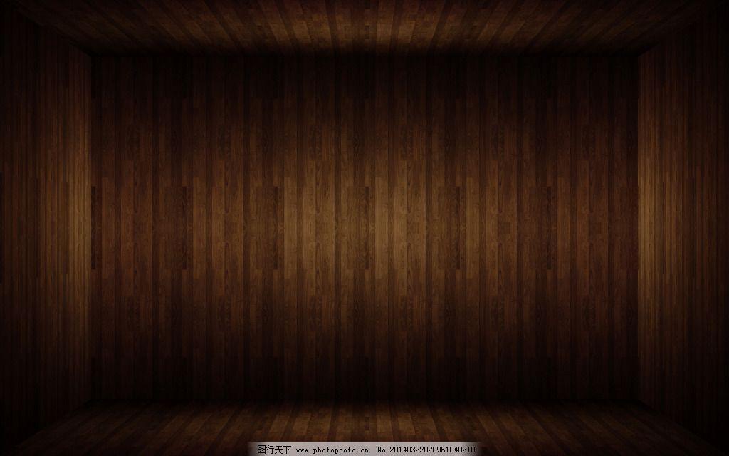 木质舞台背景_背景图片_底纹边框_图行天下图库