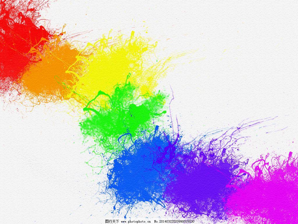 彩色泼墨块_背景图片_底纹边框
