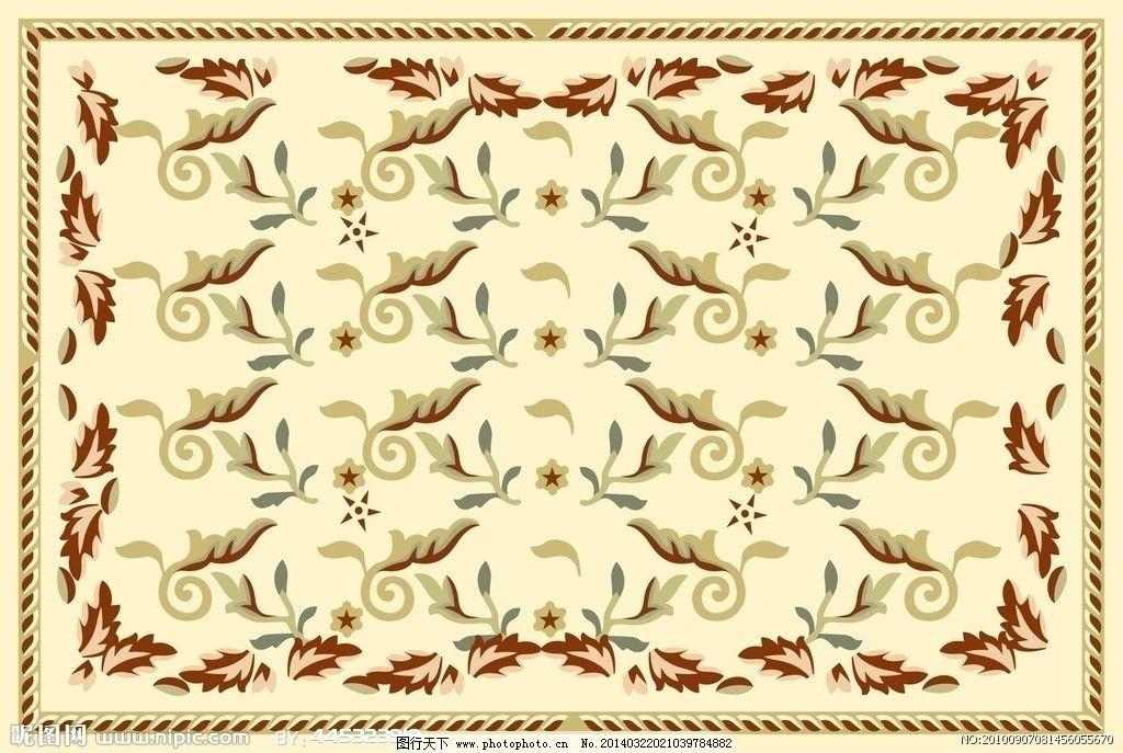 地毯花型免费下载 地毯 花型 素色 地毯 花型 素色 图片素材 底纹边框