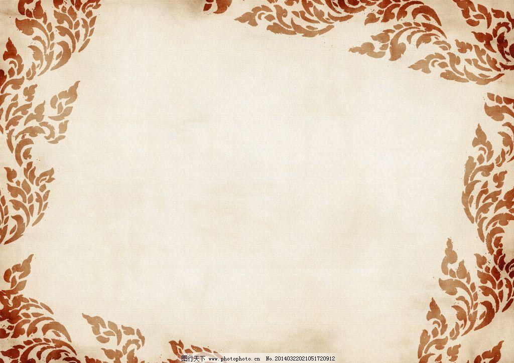 底纹 底纹免费下载 花纹 欧式 文艺 图片素材 底纹边框