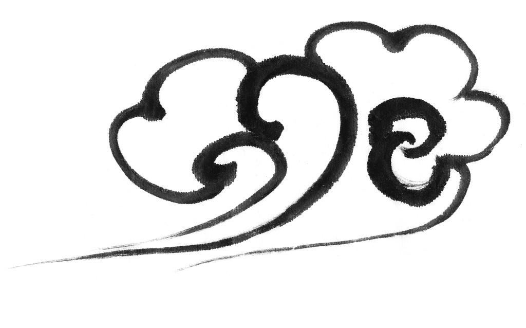 水墨 祥云 中国风 水墨 祥云 中国风 图片素材 底纹边框