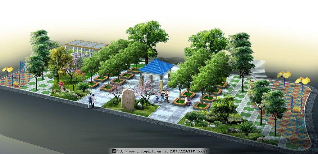 广场园林效果图 广场 现代亭 绿化 园林 景观 3d设计 设计 72dpi jpg