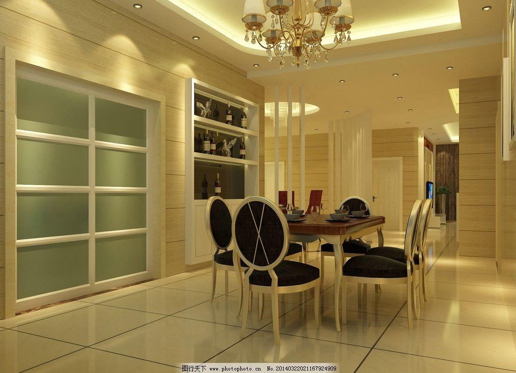 现代餐厅室内效果图 客厅