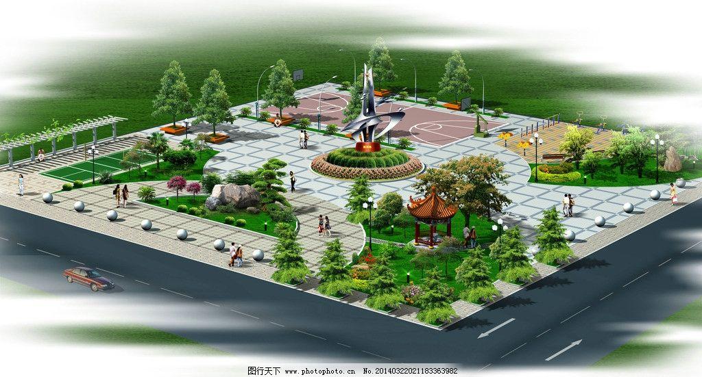 广场规划效果图 广场 亭子 雕塑 绿化 园林 景观 3d设计 设计 300dpi