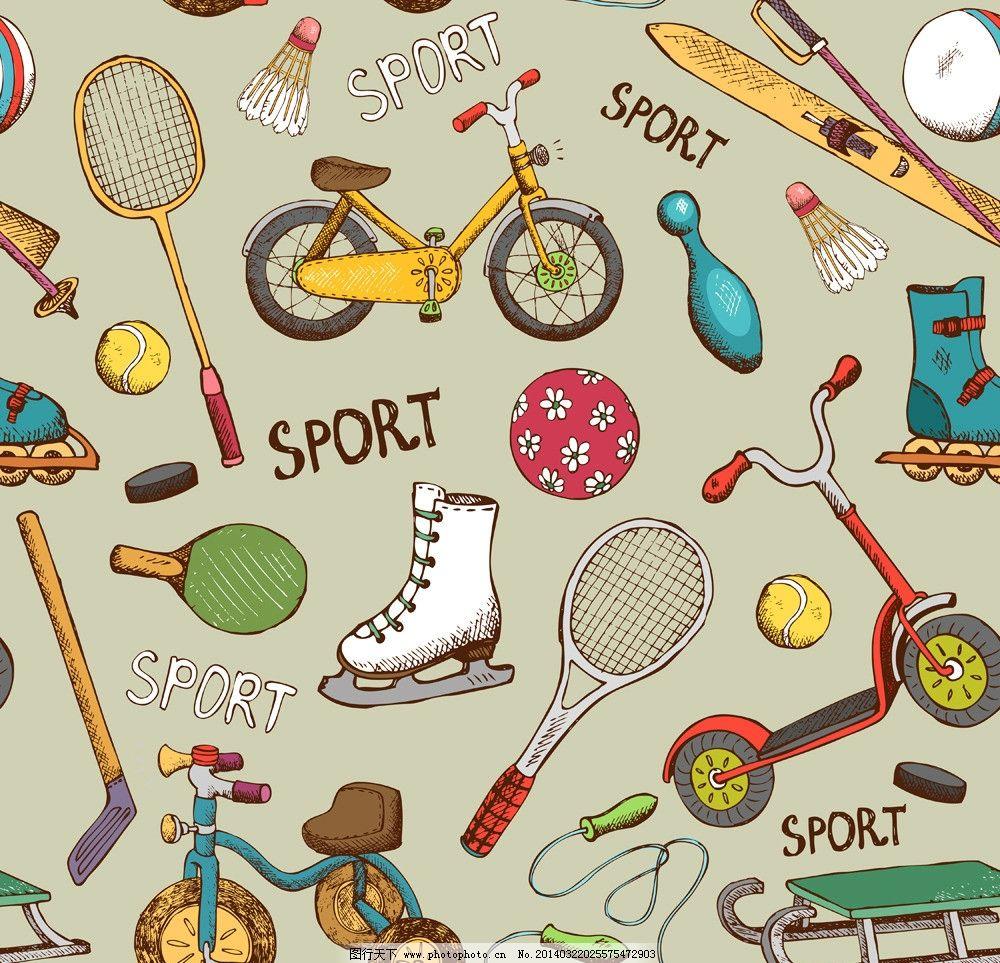 手绘体育用品 自行车 网球拍 溜冰鞋 跳绳 羽毛球 乒乓球 矢量