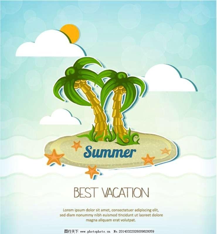 休闲娱乐  夏天旅游设计 椰子树 海岛 盛夏 夏季 夏天 海边 夏季图标