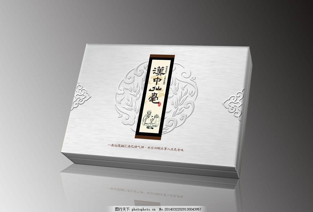 茶包装 茶叶包装 叶子 云纹 边框 中国传统元素 花边 老头 和尚
