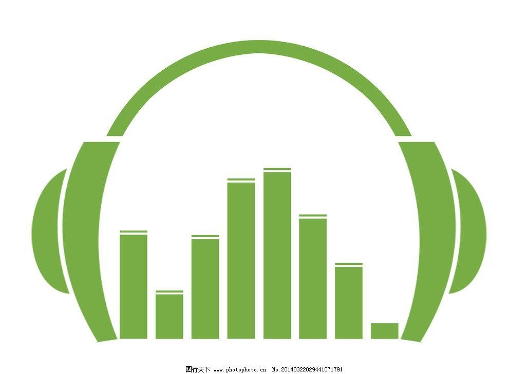 logo设计  在线音乐网站logo 在线 音乐 网站 logo 标志 vi 耳机 音符