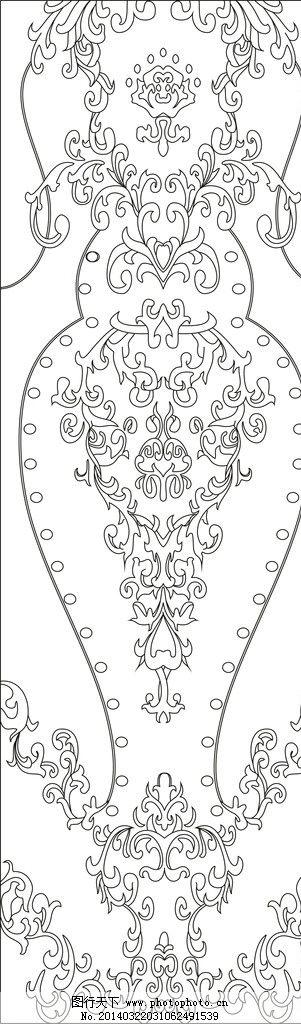 欧式 花瓶 欧式花瓶矢量图下载 花 花纹 花瓶矢量素材 花瓶模板下载