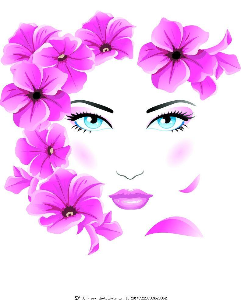 树叶 花蔓 插画 美女 梦幻折花女子插画 时尚 手绘 花园 花圃 绿植