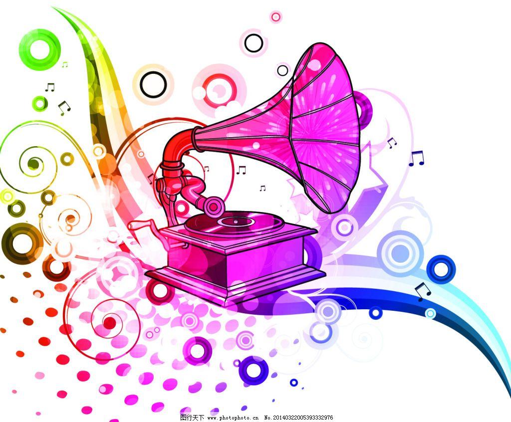 唱片机 唱片机免费下载 彩色 阳光清新 手绘风 矢量图 广告设计