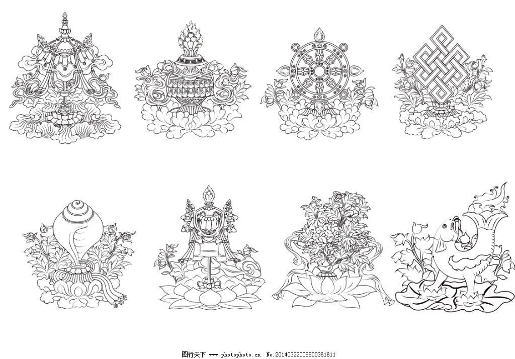 佛教八吉祥图案