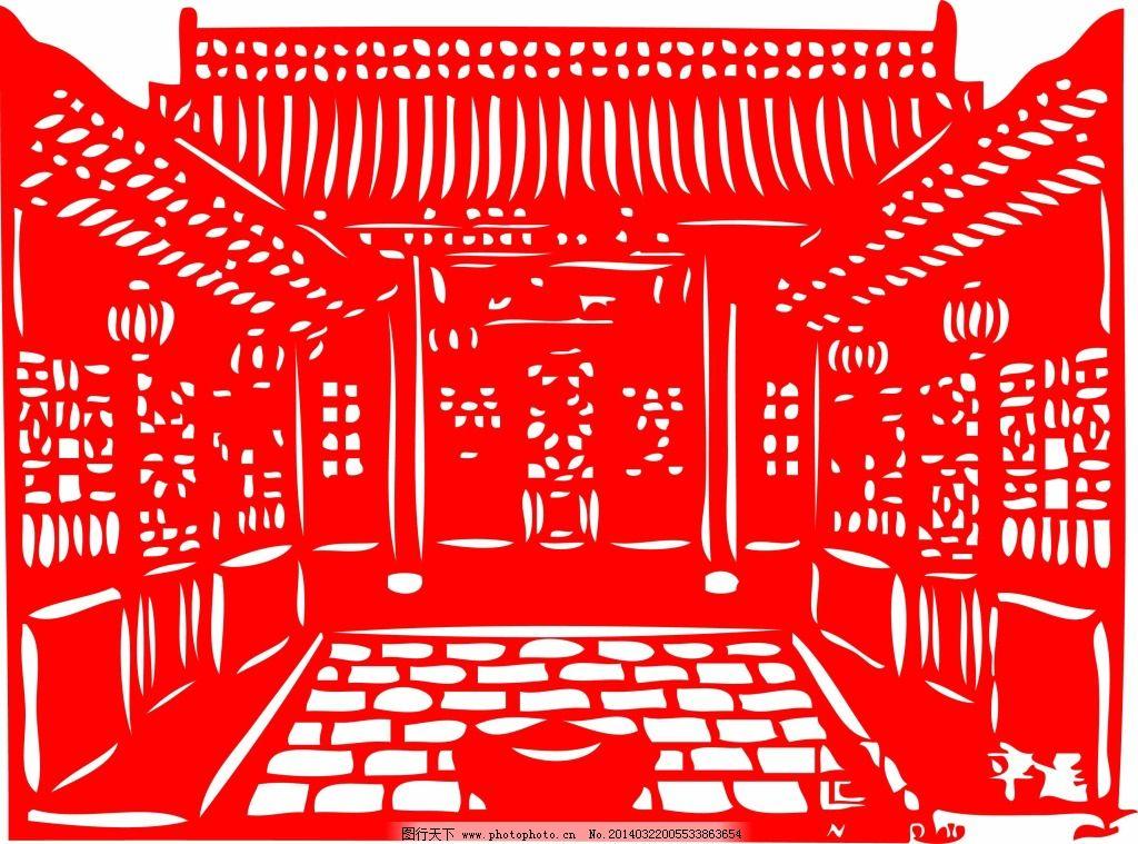 古建筑免费下载 中国特色建筑 建筑剪纸 特色元素 中国特色建筑 矢量