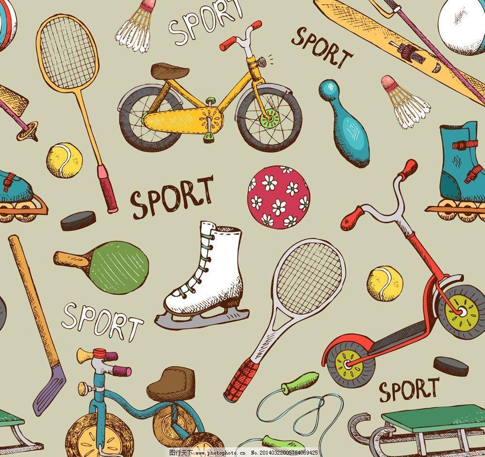 手绘体育用品图片