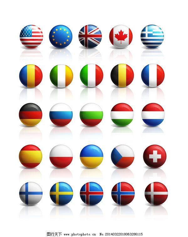 设计图库 界面设计 icon  圆形国旗图标免费下载 高清图标 国旗图标