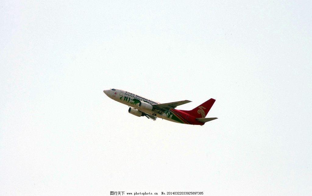 飞机飞行 空中飞行