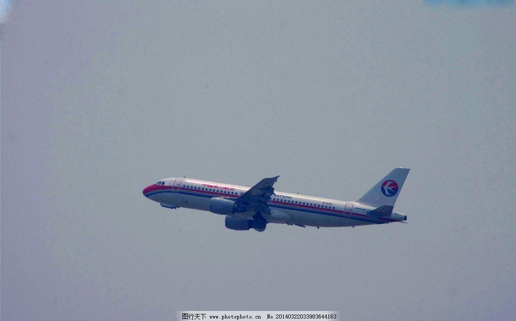 东方航空 太空飞行 空中飞行 深圳宝安国际机场 航空客机 飞机航行
