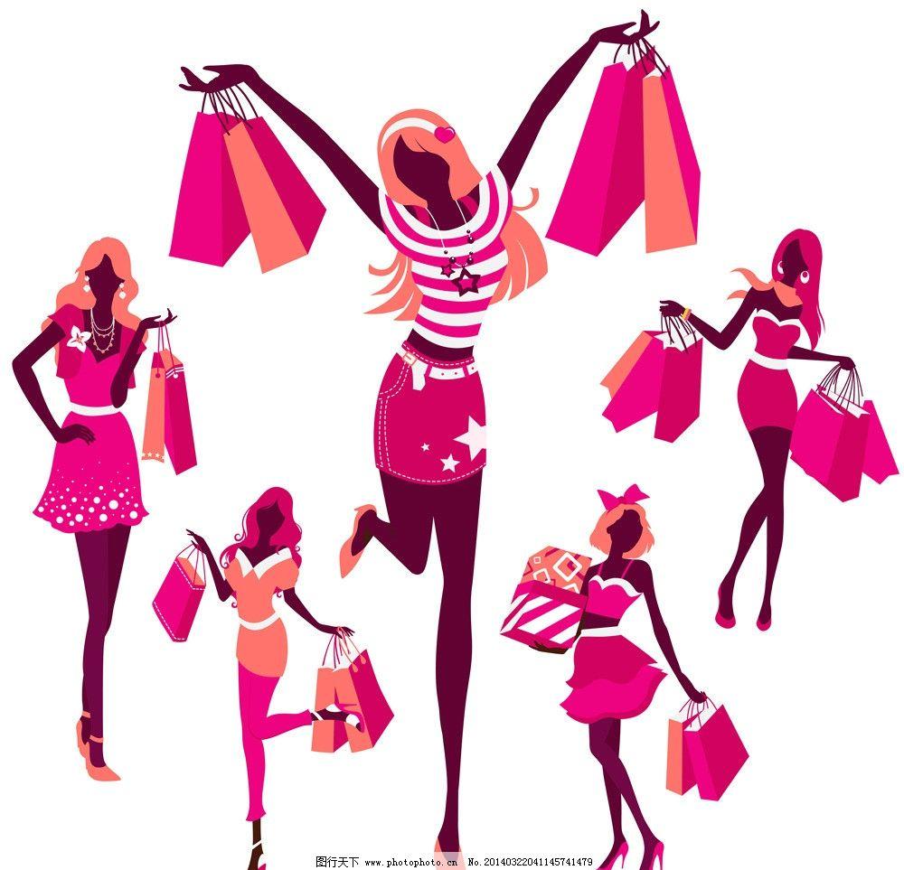 都市女性 时髦 消费 休闲 时尚 生活 美女 女人 女孩 贵妇 卡通 手绘