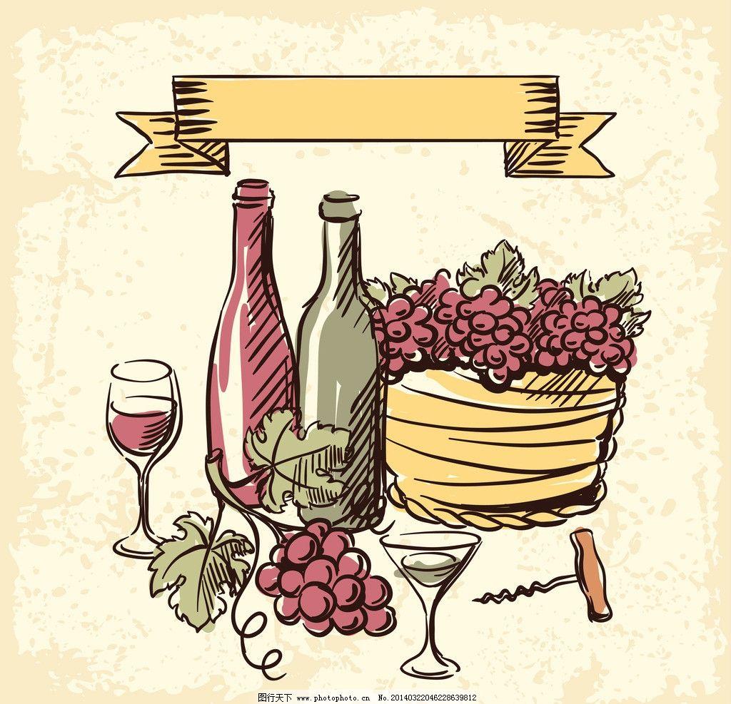葡萄 葡萄藤 香槟 红酒 手绘 丝带 绿叶 矢量 生物世界 餐饮美食素材