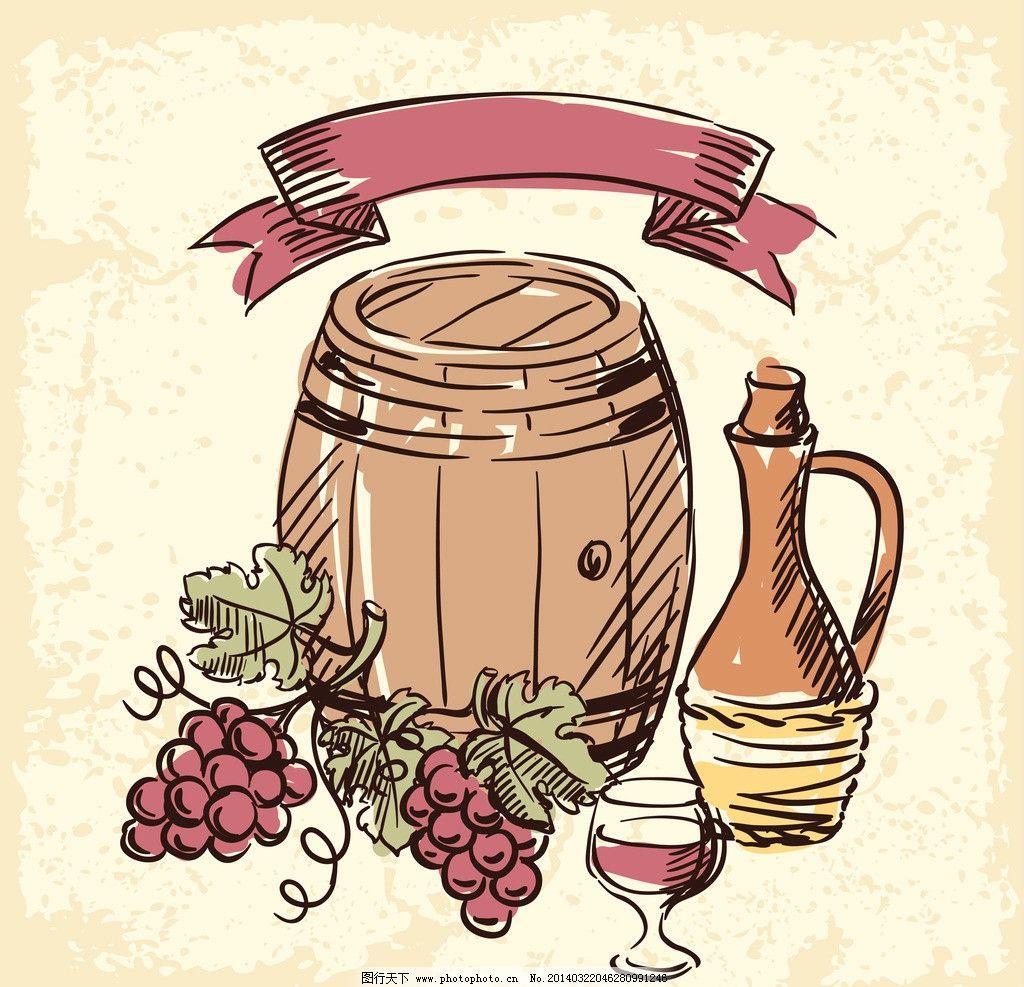 葡萄藤 香槟 红酒