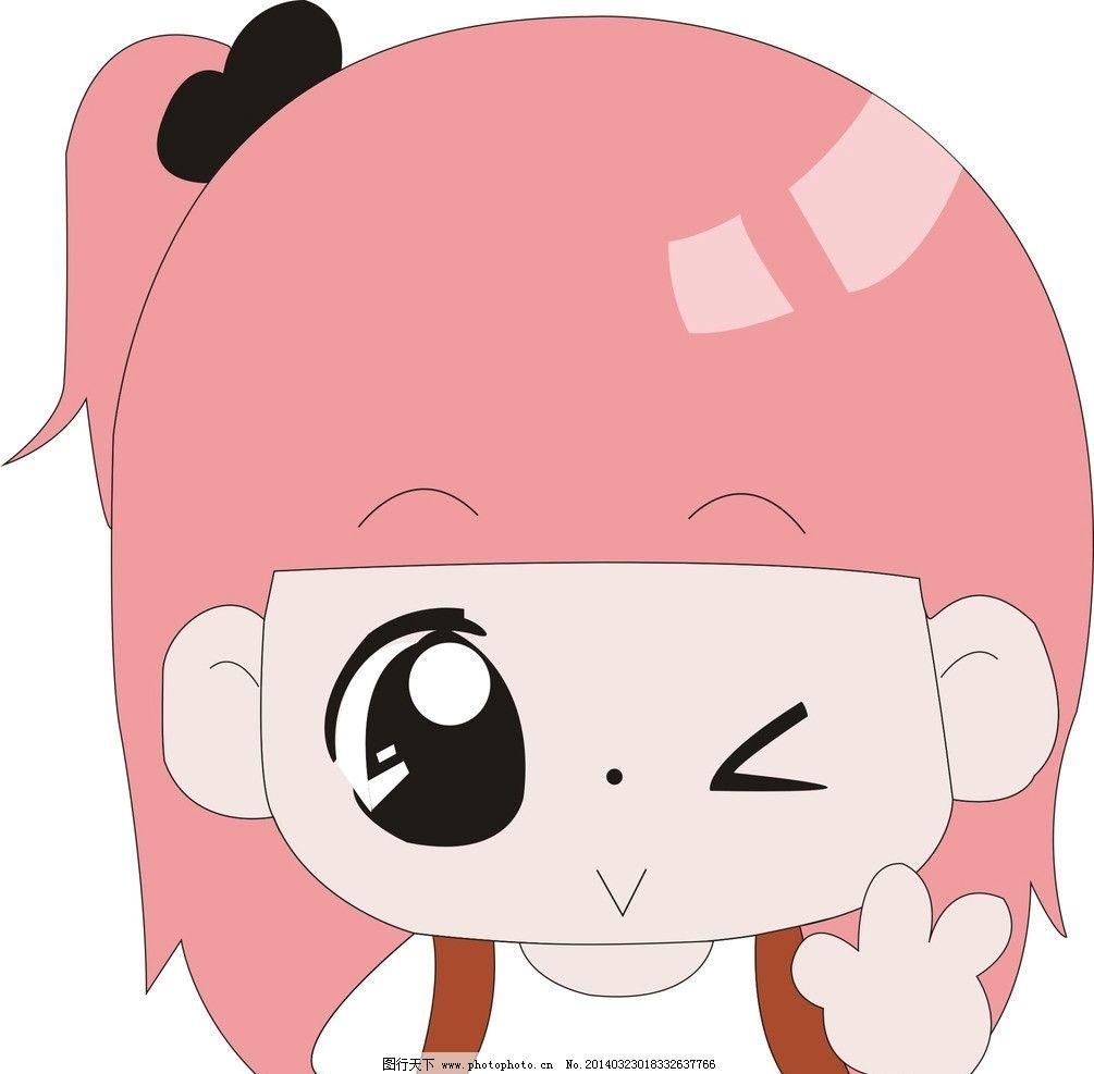 动漫人物图片 可爱 动漫 女孩 粉色 手绘 动漫图片 动漫人物 动漫动画