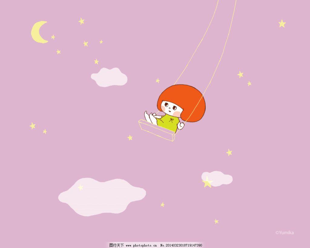 日记本封面设计 星星 月亮 云朵 可爱卡通图片 月亮 云朵 星星 秋千