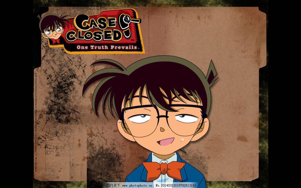 设计图库 高清素材 人物  柯南表情壁纸免费下载 动画 动漫动画 动漫