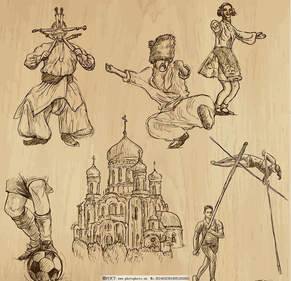 手绘人物 手绘插图 杂技 踢足球 建筑 复古 怀旧 美术绘画 文化艺术