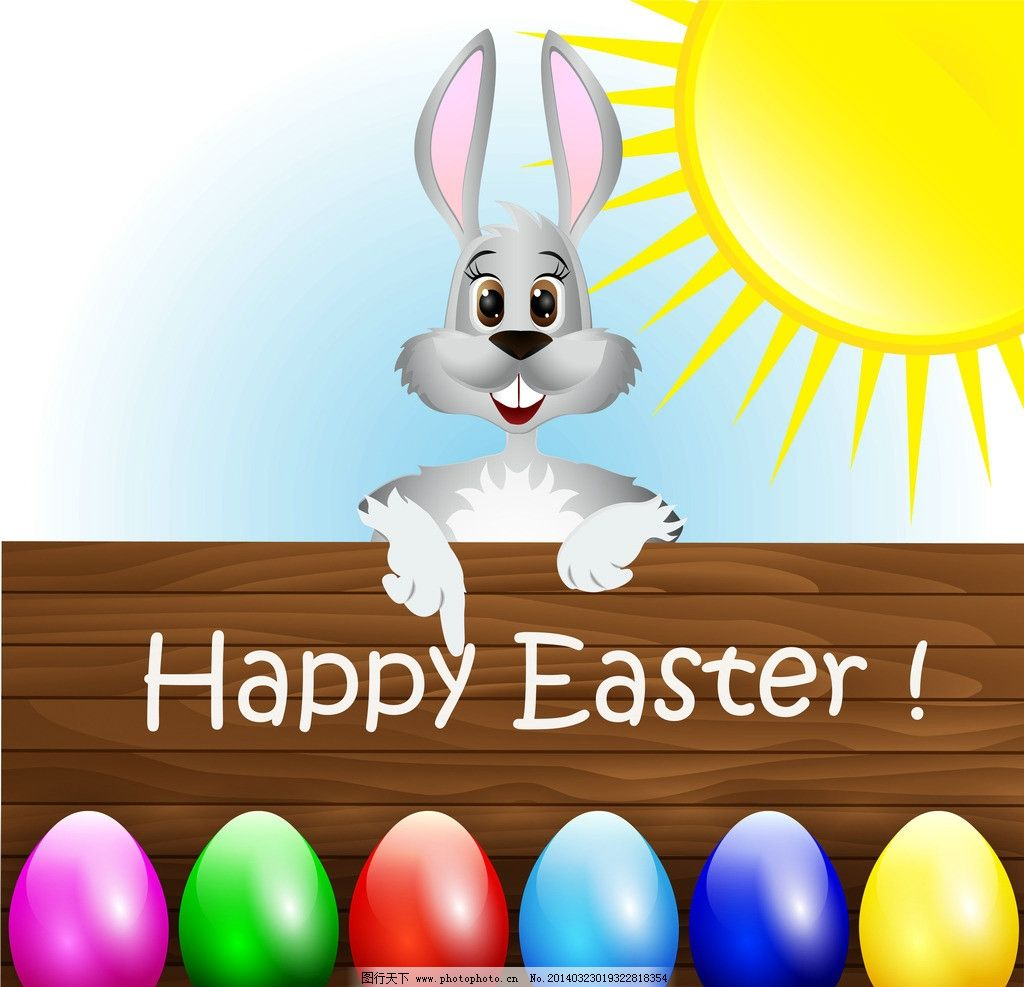 复活节 手绘 鸡蛋 彩蛋 卡通兔子 矢量 节日素材 节日庆祝