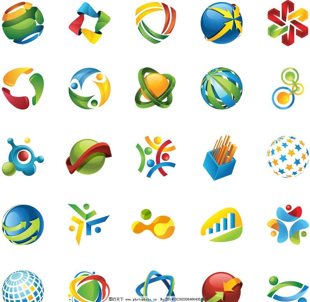 logo设计 图标 创意设计 创意图标 箭头 科技 商务 商业标志