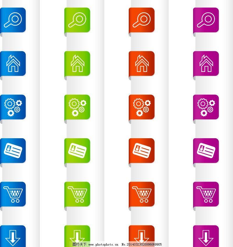 标签图片_网页小图标_标志图标_图行天下图库