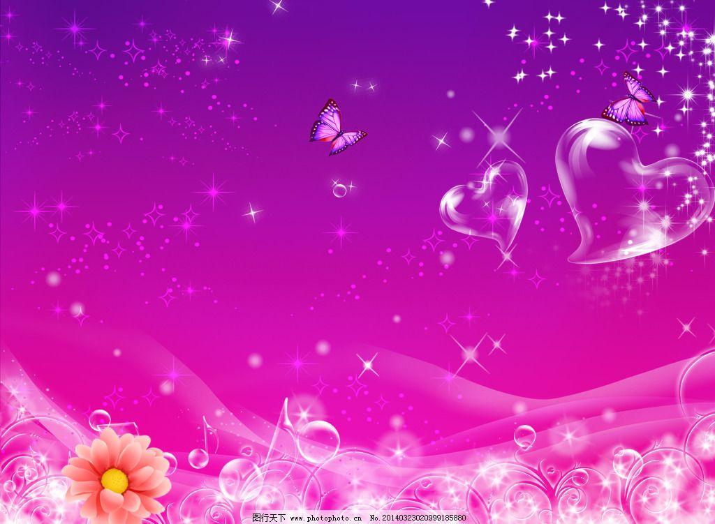 透明爱心免费下载 背景素材 插画素材 插图素材 蝴蝶 花朵 透明泡泡