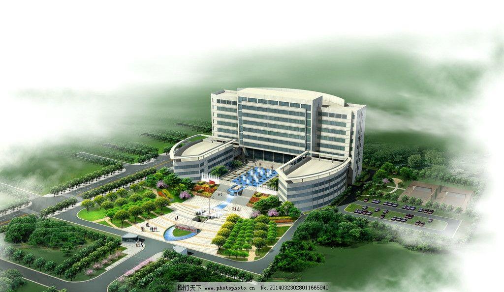建筑鸟瞰图 效果 俯视图 景观 办公
